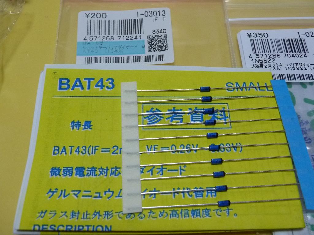 b0030122_231333.jpg