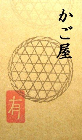 b0008923_23565431.jpg