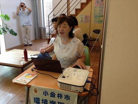 「市民電力こがねい」をめざす会、第一回勉強会_f0205929_13581781.jpg