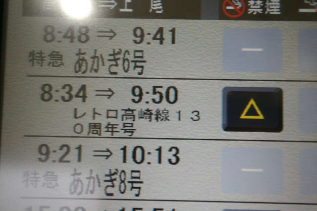 b0283432_16401998.jpg