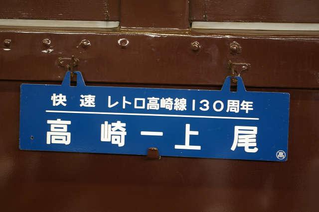 b0283432_16405993.jpg