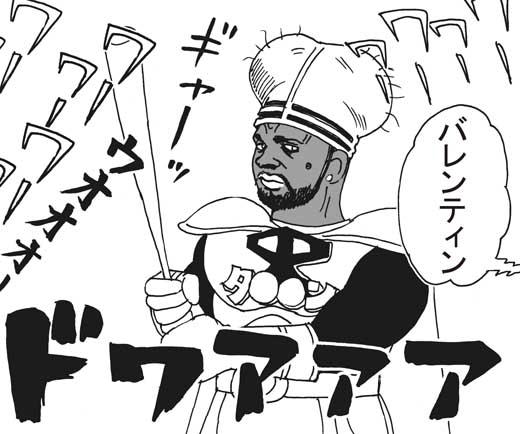 9月14日(土)【ヤクルト-阪神】(神宮)2ー0●_f0105741_15295424.jpg
