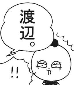 9月14日(土)【ヤクルト-阪神】(神宮)2ー0●_f0105741_15301038.jpg