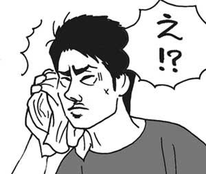9月14日(土)【ヤクルト-阪神】(神宮)2ー0●_f0105741_15301828.jpg