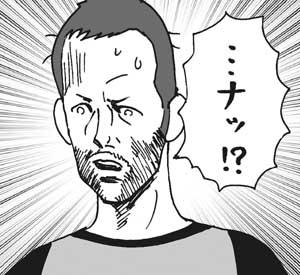 9月14日(土)【ヤクルト-阪神】(神宮)2ー0●_f0105741_15302677.jpg