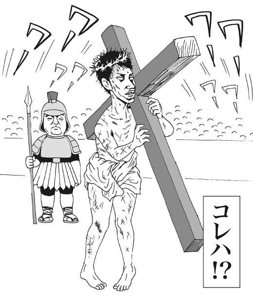 9月14日(土)【ヤクルト-阪神】(神宮)2ー0●_f0105741_15303355.jpg