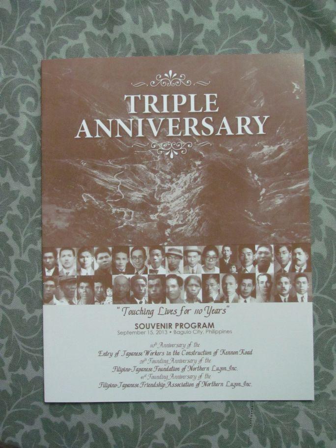 フィリピン・北ルソンの日系人 移民110周年を祝う Triple Anniversary, in Baguio_a0109542_16323414.jpg