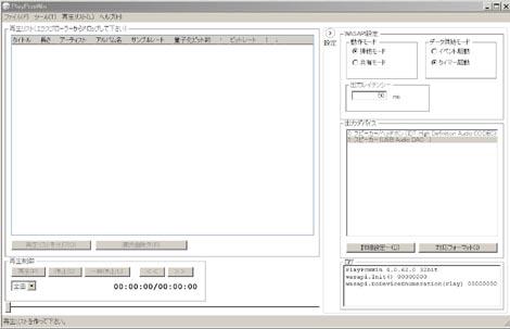 f0080743_22115141.jpg
