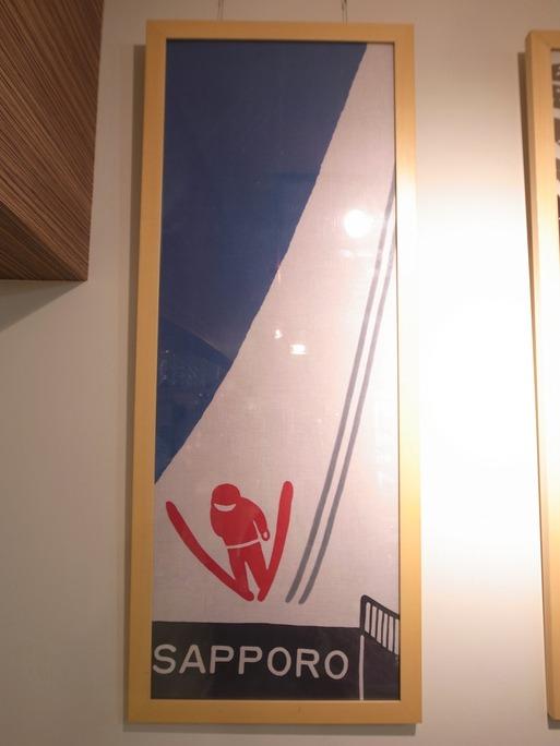 「札幌スキージャンプ」手ぬぐいが完成しました!_f0207748_18523914.jpg