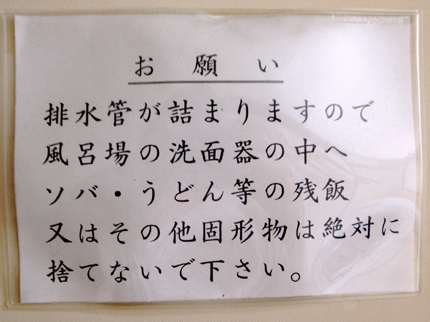 2013年9月『奥信州 幻のキノコ旅』【2】_e0071652_2047127.jpg