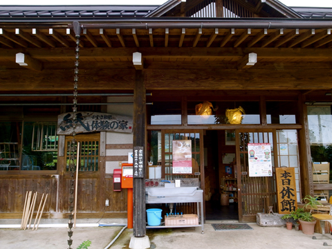 2013年9月『奥信州 幻のキノコ旅』【2】_e0071652_20492071.jpg