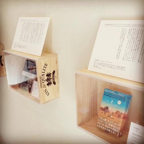 「24人が薦める旅の本」始まりました。_e0060555_14222487.jpg