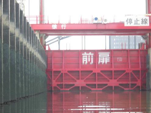 今日は扇橋ゲ-トスタ-ト_c0249569_9372951.jpg