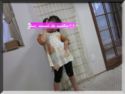 c0206582_1849520.jpg