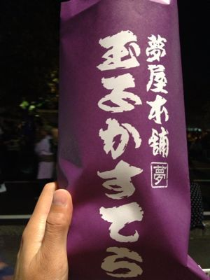 十和田秋祭り_a0134394_1521223.jpg