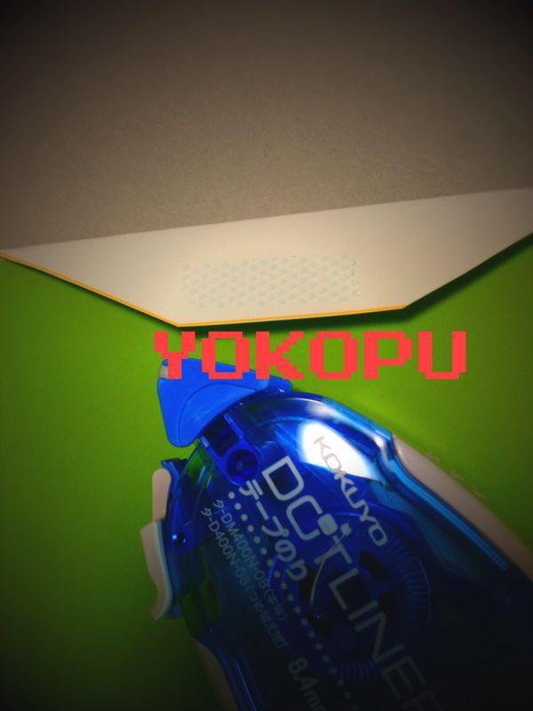 d0330095_9461313.jpg