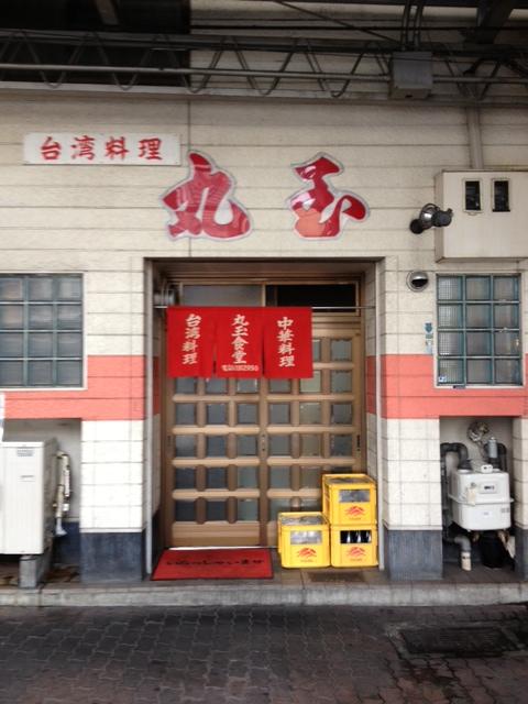 レトロ神戸ならぬ。_a0050302_104236.jpg