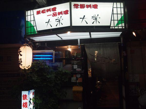 レトロ神戸ならぬ。_a0050302_141342.jpg