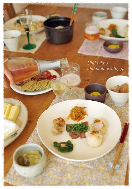優しい和食でワイン会♪_f0179404_8512986.jpg