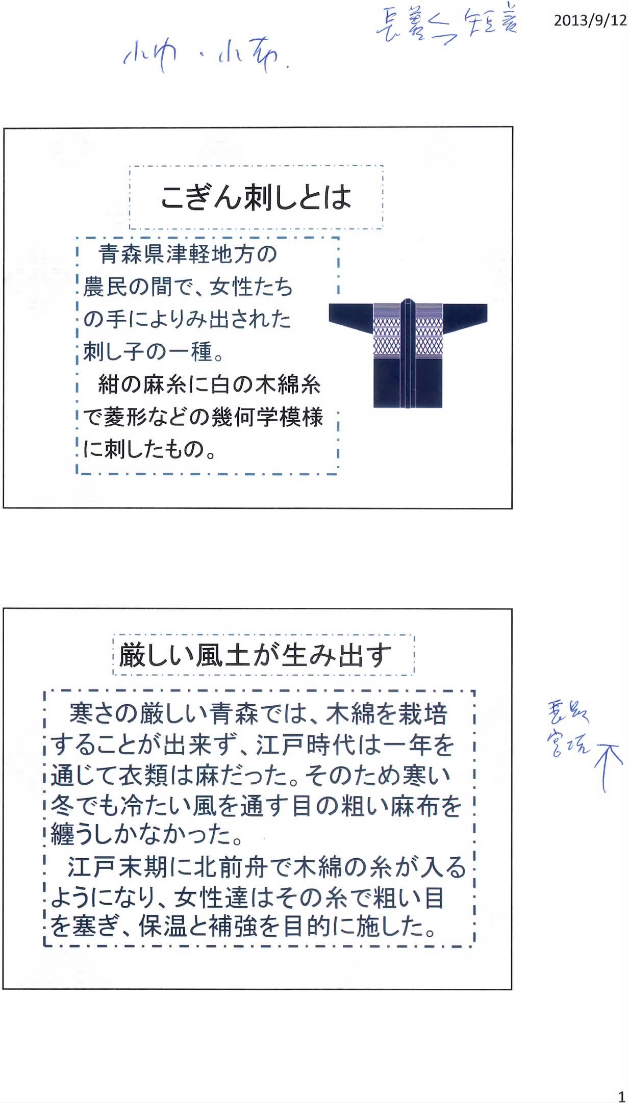 f0256405_115854.jpg