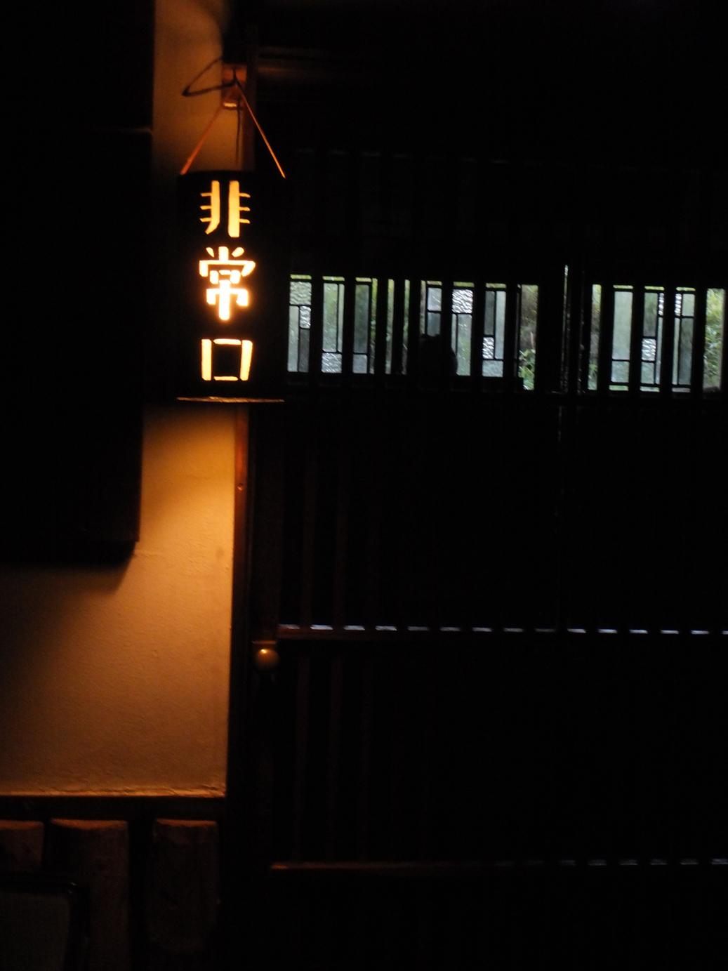 旅先の風景:2013年夏・信州(6)_f0155808_10454598.jpg