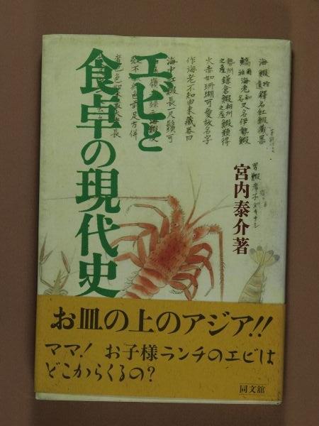 長野市内には東京オリンピックごろまでまともな江戸前寿司屋がなかったという話について_c0164709_21545462.jpg