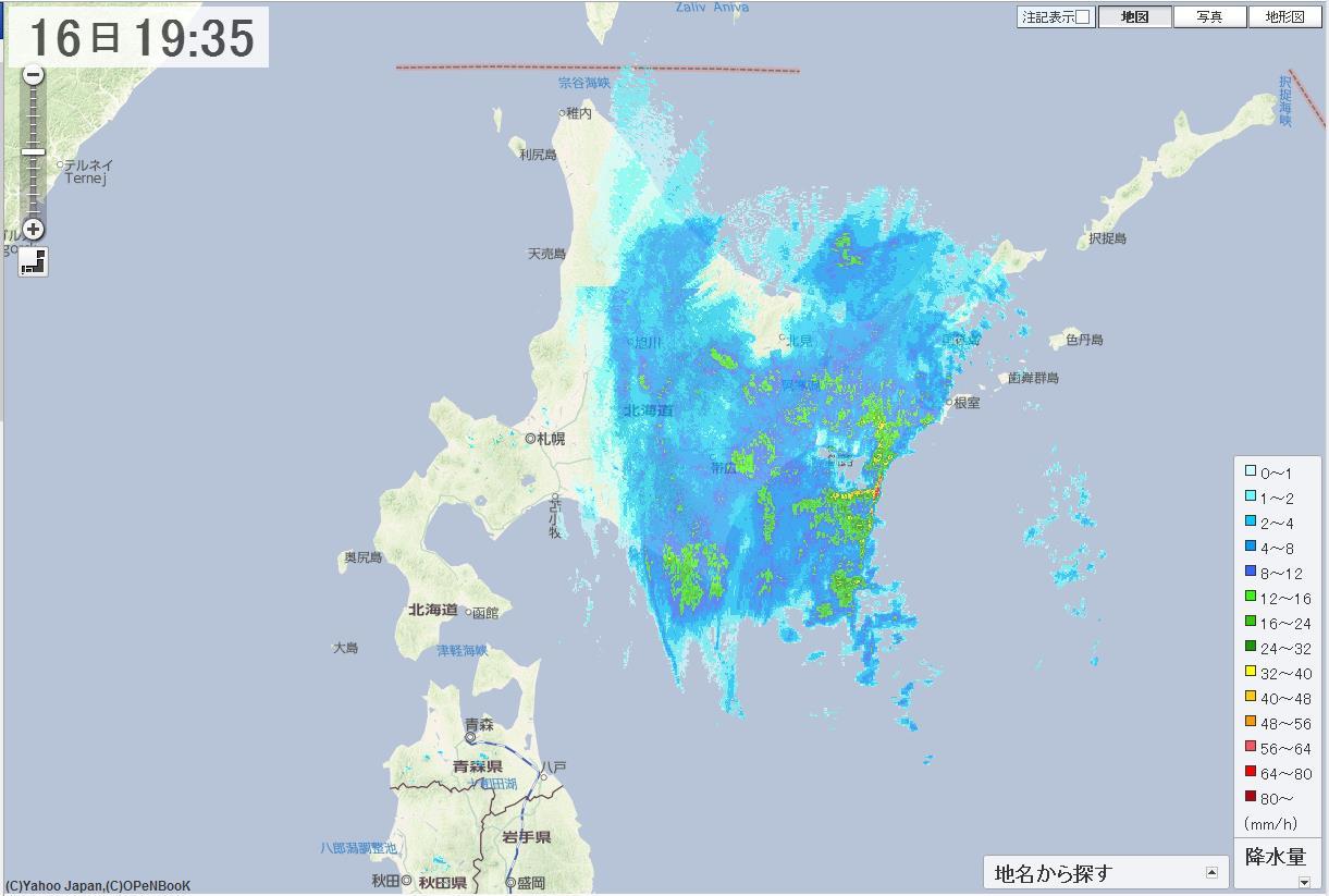 そこそこの雨だけで終わった札幌の「台風」_c0025115_19515598.jpg