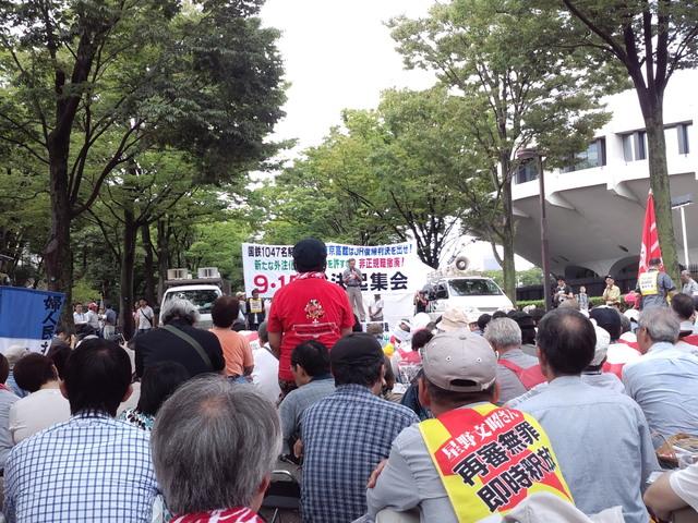 9・15総決起集会に1100人が集まり、渋谷デモで解雇撤回を訴えた_d0155415_13354914.jpg