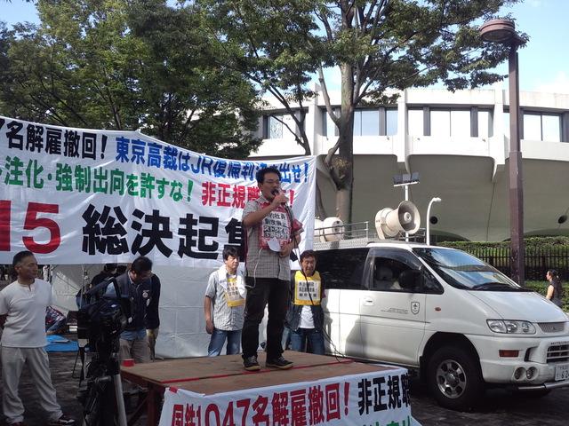 9・15総決起集会に1100人が集まり、渋谷デモで解雇撤回を訴えた_d0155415_13354973.jpg