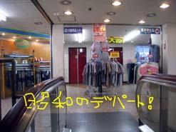 e0069615_23161440.jpg