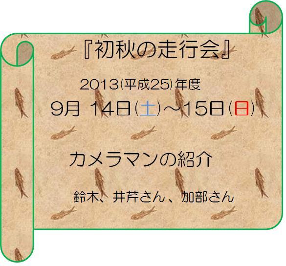 f0158917_1914235.jpg