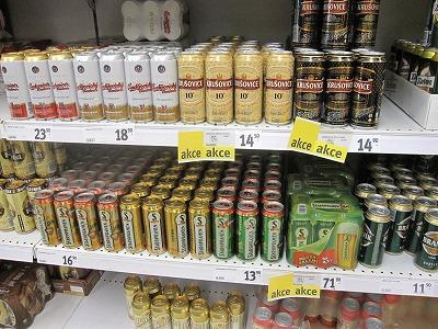 České pivo プラタンビール _f0206019_11462624.jpg
