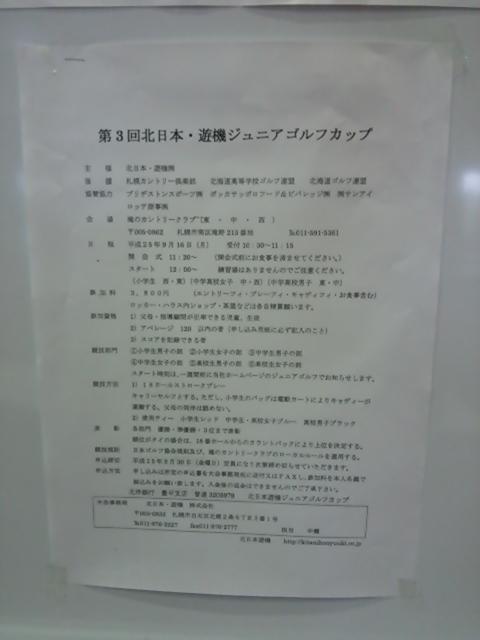 f0227321_19181092.jpg