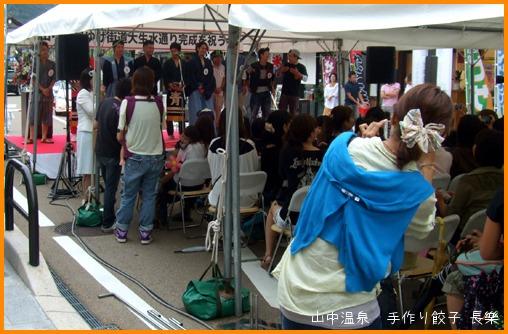山中温泉ゆげ街道が完成の巻_a0041925_118663.jpg