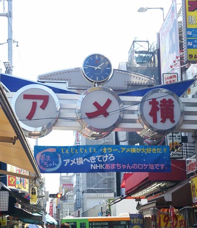 じぇじぇじぇ_f0100825_9154059.jpg