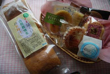 美味しい米粉パン_c0124528_10381342.jpg