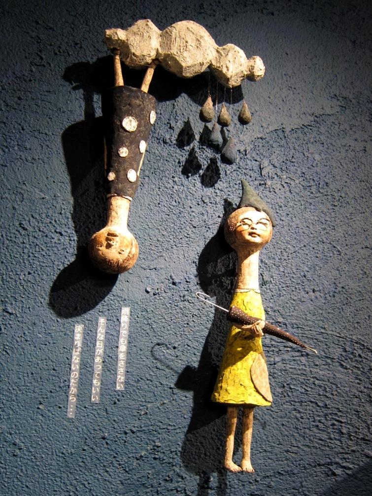 2207)「経塚真代 KEIZUKA MASAYO 造形作品展 『ちいさくて見えない星』」エスキス 9月5日(木)~10月1日(火)_f0126829_10404051.jpg