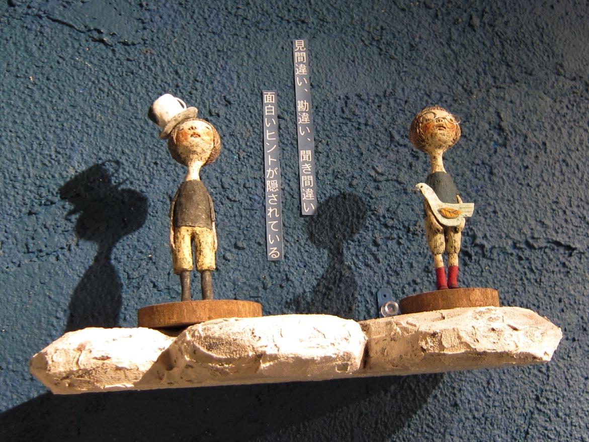 2207)「経塚真代 KEIZUKA MASAYO 造形作品展 『ちいさくて見えない星』」エスキス 9月5日(木)~10月1日(火)_f0126829_1041214.jpg