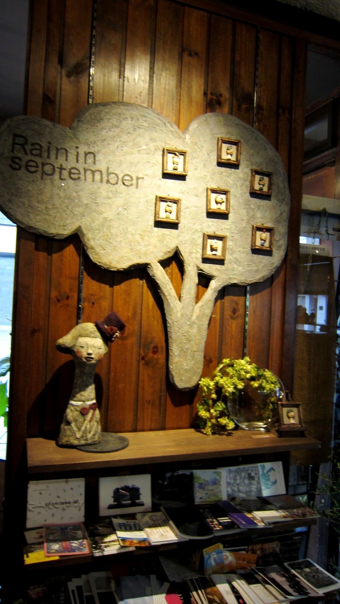 2207)「経塚真代 KEIZUKA MASAYO 造形作品展 『ちいさくて見えない星』」エスキス 9月5日(木)~10月1日(火)_f0126829_11271043.jpg