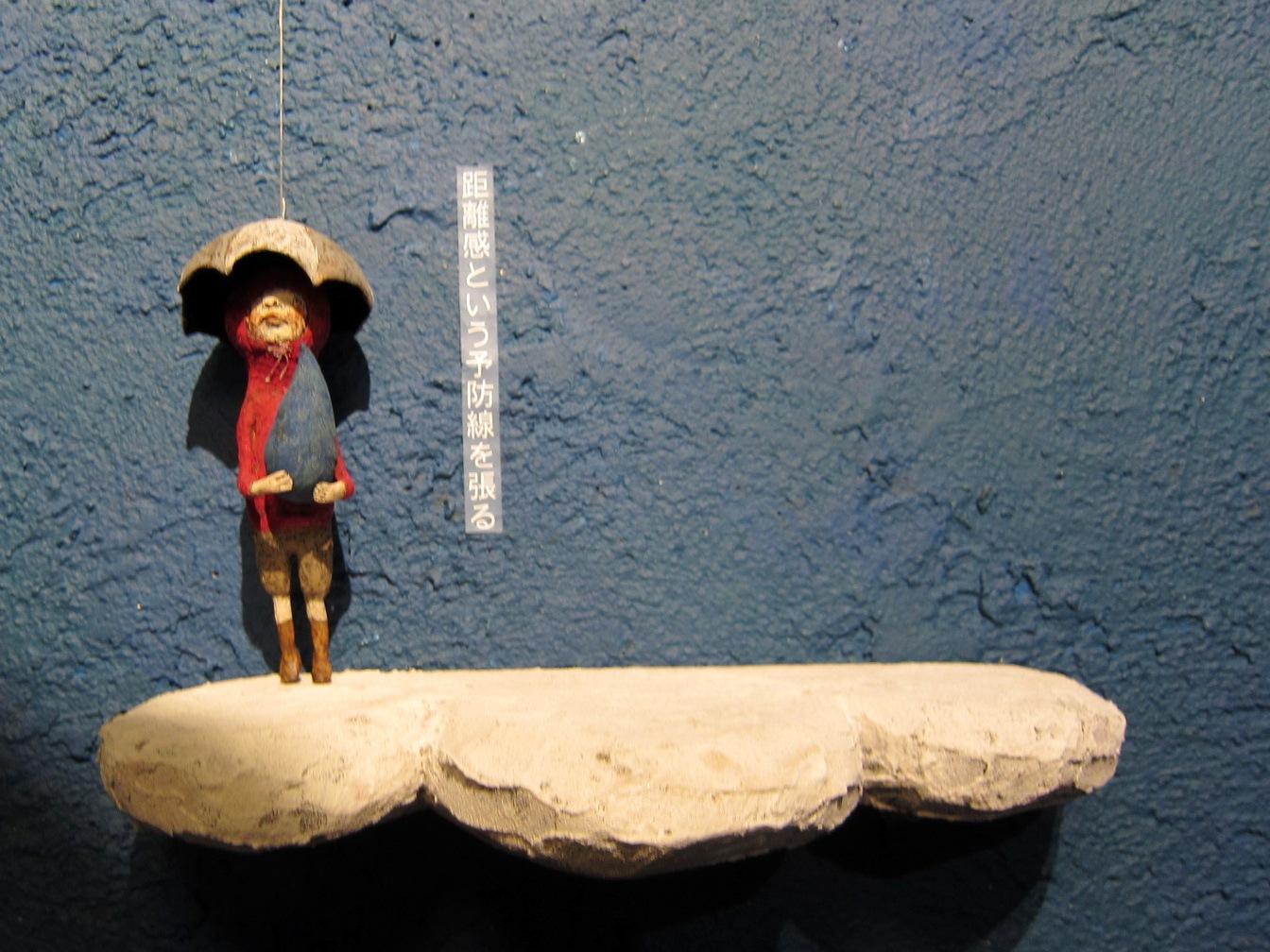 2207)「経塚真代 KEIZUKA MASAYO 造形作品展 『ちいさくて見えない星』」エスキス 9月5日(木)~10月1日(火)_f0126829_11381518.jpg