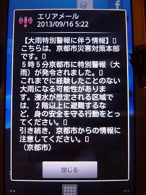b0209132_17225535.jpg