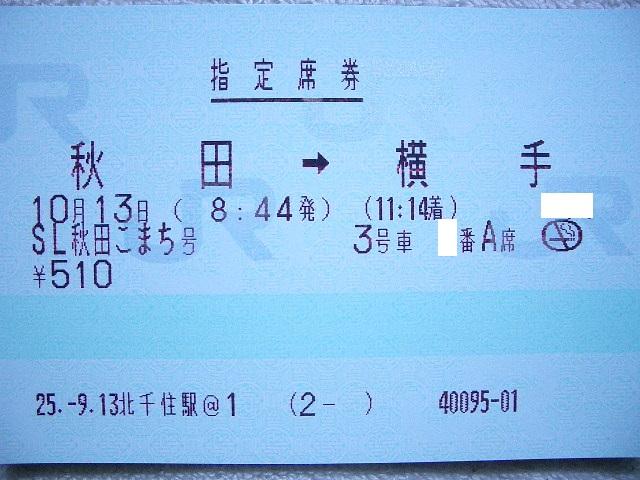 b0283432_1202565.jpg