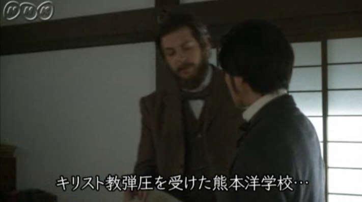 八重の桜(36)過激な転校生_e0253932_1374064.jpg