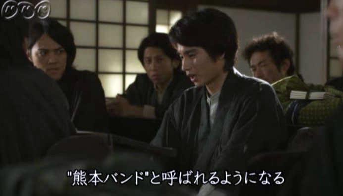 八重の桜(36)過激な転校生_e0253932_1374161.jpg