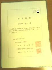 b0047333_14383347.jpg