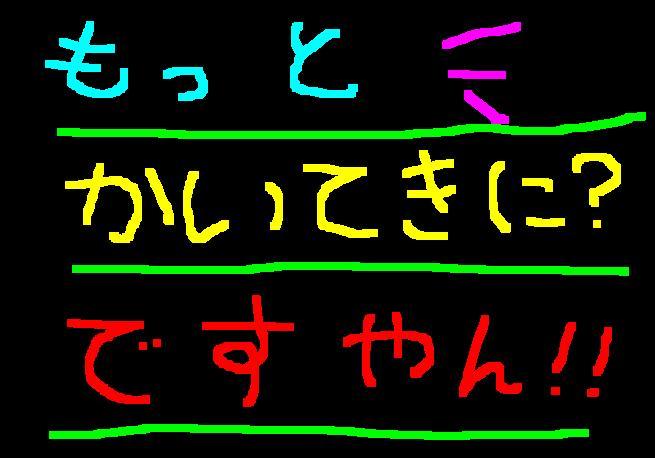 f0056935_958281.jpg