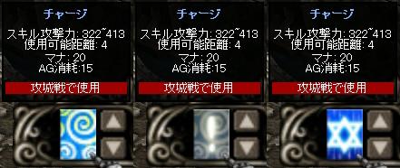 f0295141_1716530.jpg