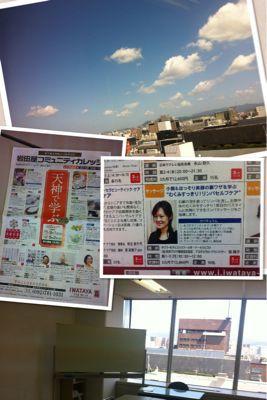 岩田屋コミカレ リンパセルフケア講座 ハンドセラピーレッスン_f0140145_13302350.jpg