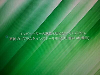 c0152553_17144538.jpg