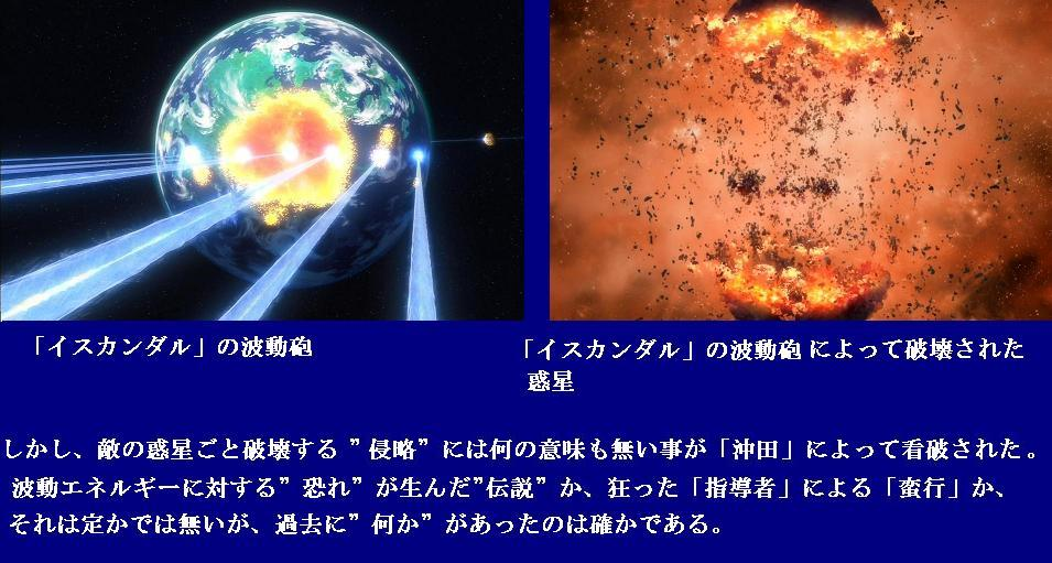 e0266858_20101833.jpg